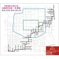 709线路图(大)