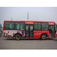 唐韵三坊 (1)—媒体资源|陕西西安豪尚车体广告