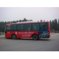 709唐韵三坊(2)—媒体资源|陕西西安豪尚车体广告