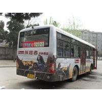 探路者户外用品916公交车体 后风挡广告