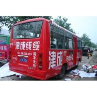 津成电缆-合作伙伴|陕西西安豪尚车体广告