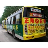 正阳彩钢中巴车体广告—媒体资源|陕西西安豪尚车体广告