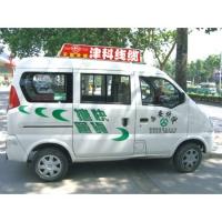 津科线缆—媒体资源|陕西西安豪尚车体广告