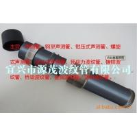 源茂声测管钢塑声测管钳压式声测管桥梁声测管