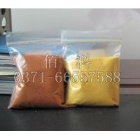 广西聚合氯化铝,柳州聚合氯化铝