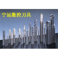 台湾YL钨钢刀具