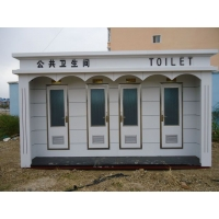 水冲式环保厕所 智能节水型厕所 景区厕所 移动厕所