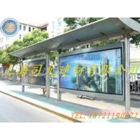 户外广告灯箱专用3mmPC乳白板PC透明板