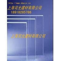 高透明pc耐力板