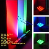 LED节能环保投光灯,商场投光灯,酒店投光灯