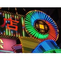 护栏管 LED护栏管 亮化装饰灯 广告招牌装饰灯 景观灯管