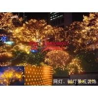 led挂树彩灯 户外树上灯串 园林树上灯串 亮化景观效果