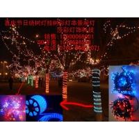 春节街道美化彩灯 星星装饰树灯串绕树灯 挂树灯景观灯