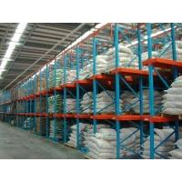 深圳日邦专业提供重型组合货架、重型角钢货架