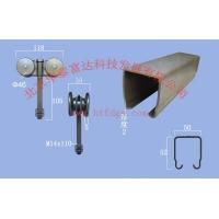 工业吊轮吊轨300型移门滑轮滑轨 重型折叠门滑轮及配件