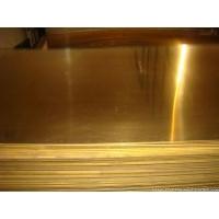 H62黄铜板进口黄铜板环保黄铜板东莞科昌质量第一
