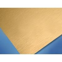 H68黄铜板精密黄铜板进口黄铜板东莞科昌厂家直销