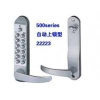 日本原装进口KEYLEX机械密码锁