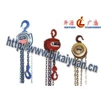 手拉葫芦|北京手拉葫芦|开源畅销全国