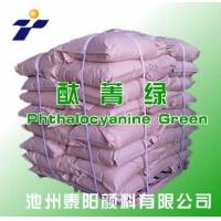 超强耐候耐晒颜料酞菁绿G酞菁蓝BGS配色色粉