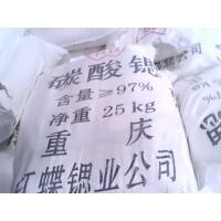 工业碳酸锶