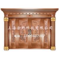 防盗门真铜漆、仿铜漆、铜铝门真铜漆、铜拉丝油漆