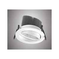 供应三雄极光照明LED9W天花射灯 PAK565250