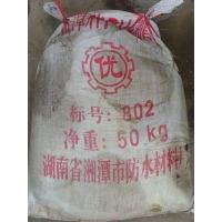 惠州伦兴PVC油膏即聚氯乙烯塑料防水油膏