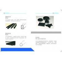 西安特瓷碳化硅-保护管