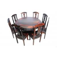 星晖家具--餐台餐椅