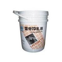 南京油漆-南京涂料-南京瓷砖石材胶黏剂-雷帝73乳液