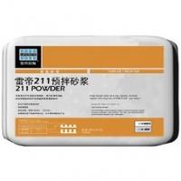 南京油漆-南京涂料-南京瓷砖石材胶黏剂-雷帝211预拌砂浆