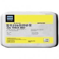 南京油漆-南京找平产品-雷帝226预拌砂浆