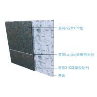 南京油漆-雷帝国际酒店安装系统-酒店室内墙地面安装系统
