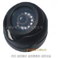 供应监控摄像机 监控设备 监控系统 安防监控 监控器材 视频