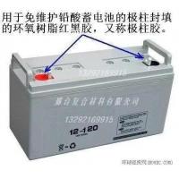 平乡铅酸蓄电池封盖胶,红蓝胶