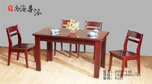 餐桌:9004-140