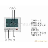 碳晶地暖配件-5种温控器