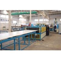 SFBZ发泡板材生产线