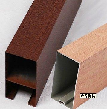 铝方通吊顶 木纹u型铝方通  暗架铝扣板吊顶 铝型材挂片天花 商场专用