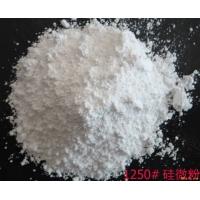 浙江杭州納米碳酸鈣