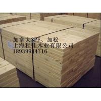 中国木板材品牌加拿大SPF板材烘干材批发
