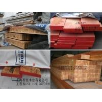 工程木LVL、LSL、PSL、TJI工字梁、胶合木
