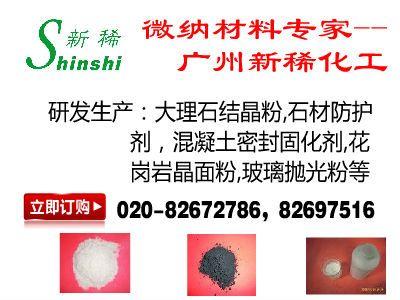 活性炭环保粘结剂
