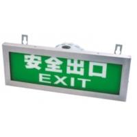 """BBY电子发光式标志灯""""LED光源防爆安全出口标志灯""""疏散防"""