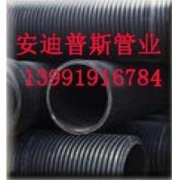 FRPP加筋管13359240137