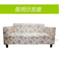 广州定制沙发套,厂家专业定做皮布艺沙发套椅套