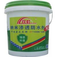 纳米渗透防水剂(永凝液)