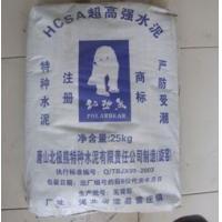52.5白水泥|小包装白水泥|特种水泥|高白水泥52.5 |