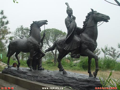 重庆华阳景观雕塑设计工程有限公司专业设计,制作,加工各种材质的雕塑